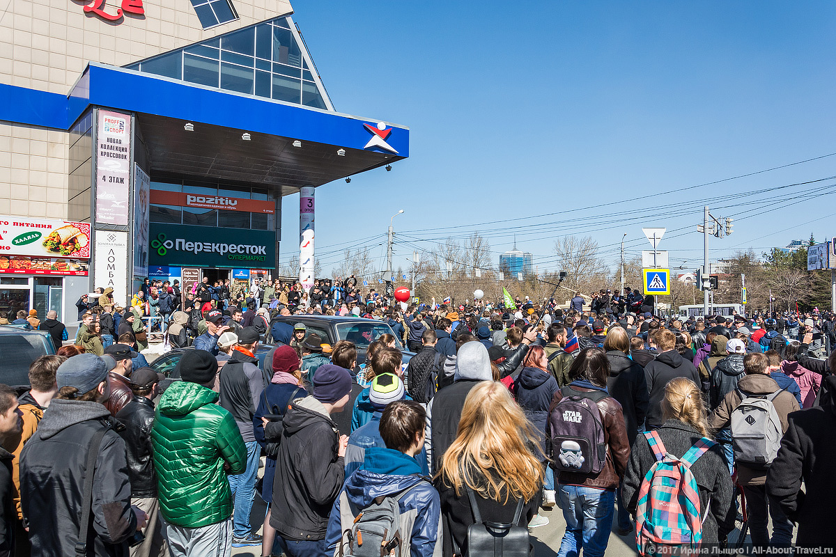 "CHelyabinsk Protesty 24 - Митинг ""Он нам не царь"" в Челябинске - Как проходят акции протеста на Урале?"