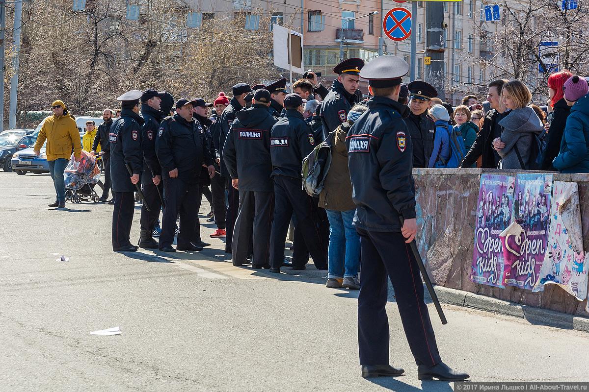 "CHelyabinsk Protesty 27 - Митинг ""Он нам не царь"" в Челябинске - Как проходят акции протеста на Урале?"