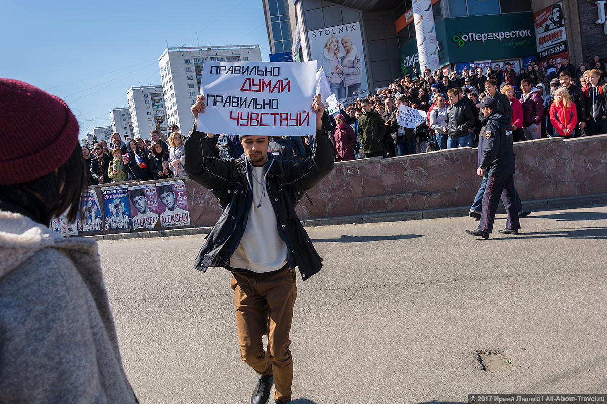 "CHelyabinsk Protesty 28 - Митинг ""Он нам не царь"" в Челябинске - Как проходят акции протеста на Урале?"