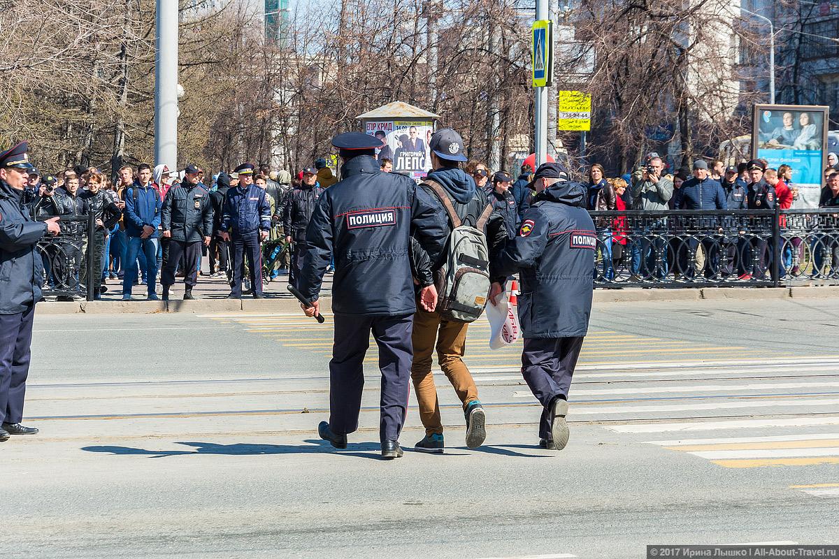 "CHelyabinsk Protesty 29 - Митинг ""Он нам не царь"" в Челябинске - Как проходят акции протеста на Урале?"