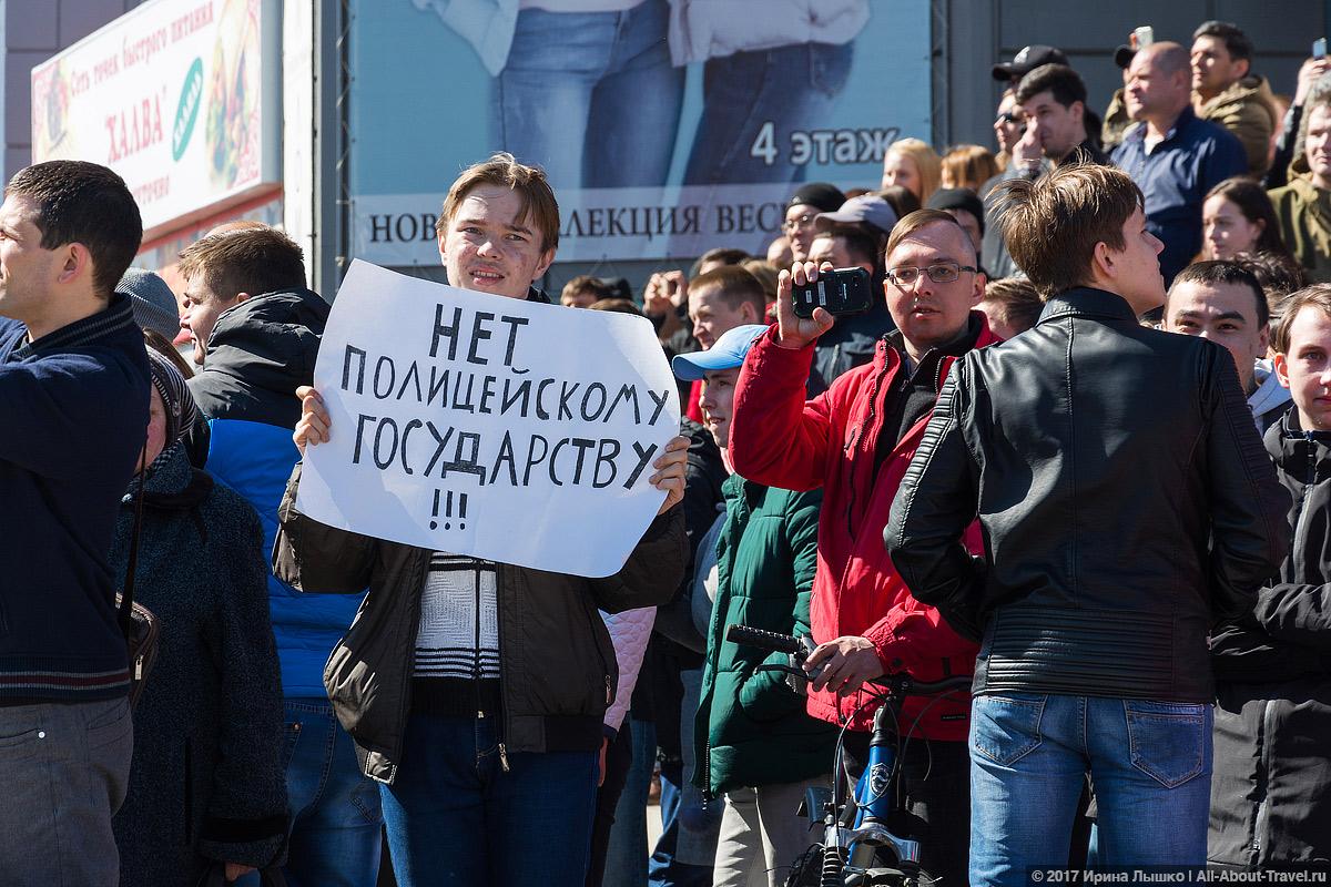 "CHelyabinsk Protesty 30 - Митинг ""Он нам не царь"" в Челябинске - Как проходят акции протеста на Урале?"