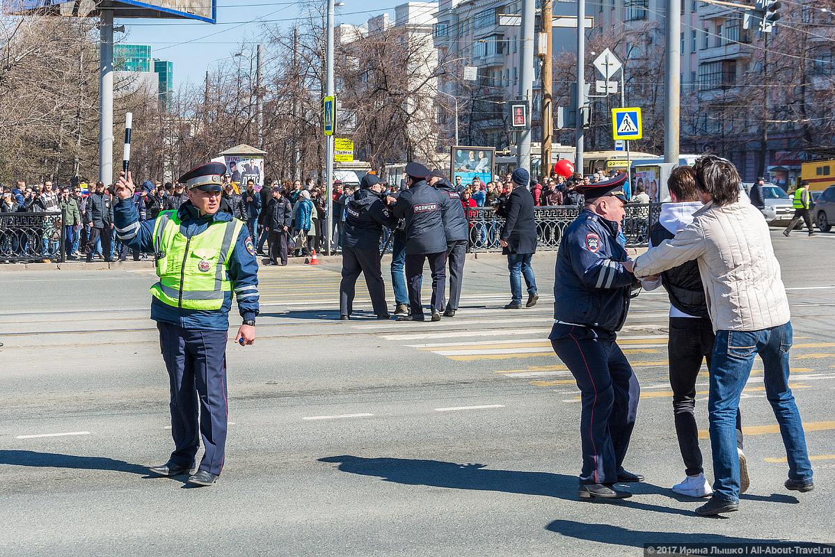 "CHelyabinsk Protesty 32 - Митинг ""Он нам не царь"" в Челябинске - Как проходят акции протеста на Урале?"