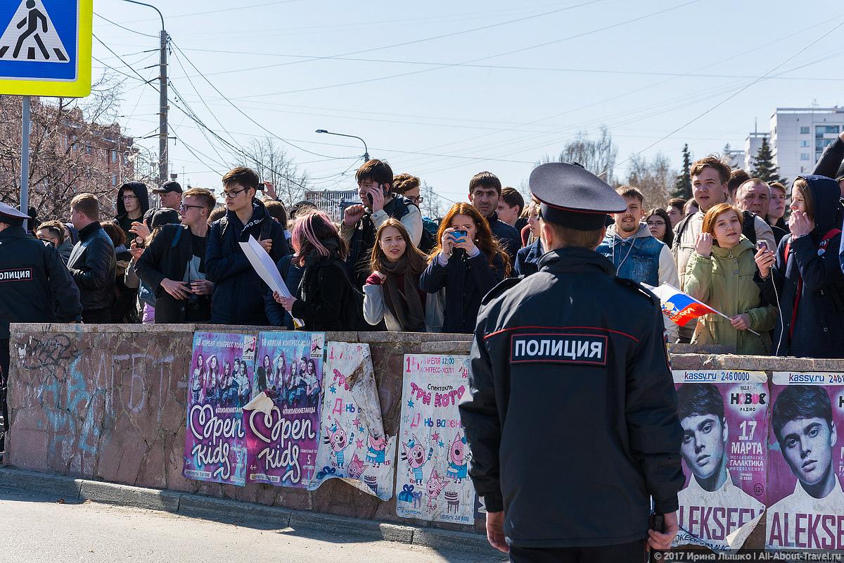"CHelyabinsk Protesty 33 - Митинг ""Он нам не царь"" в Челябинске - Как проходят акции протеста на Урале?"