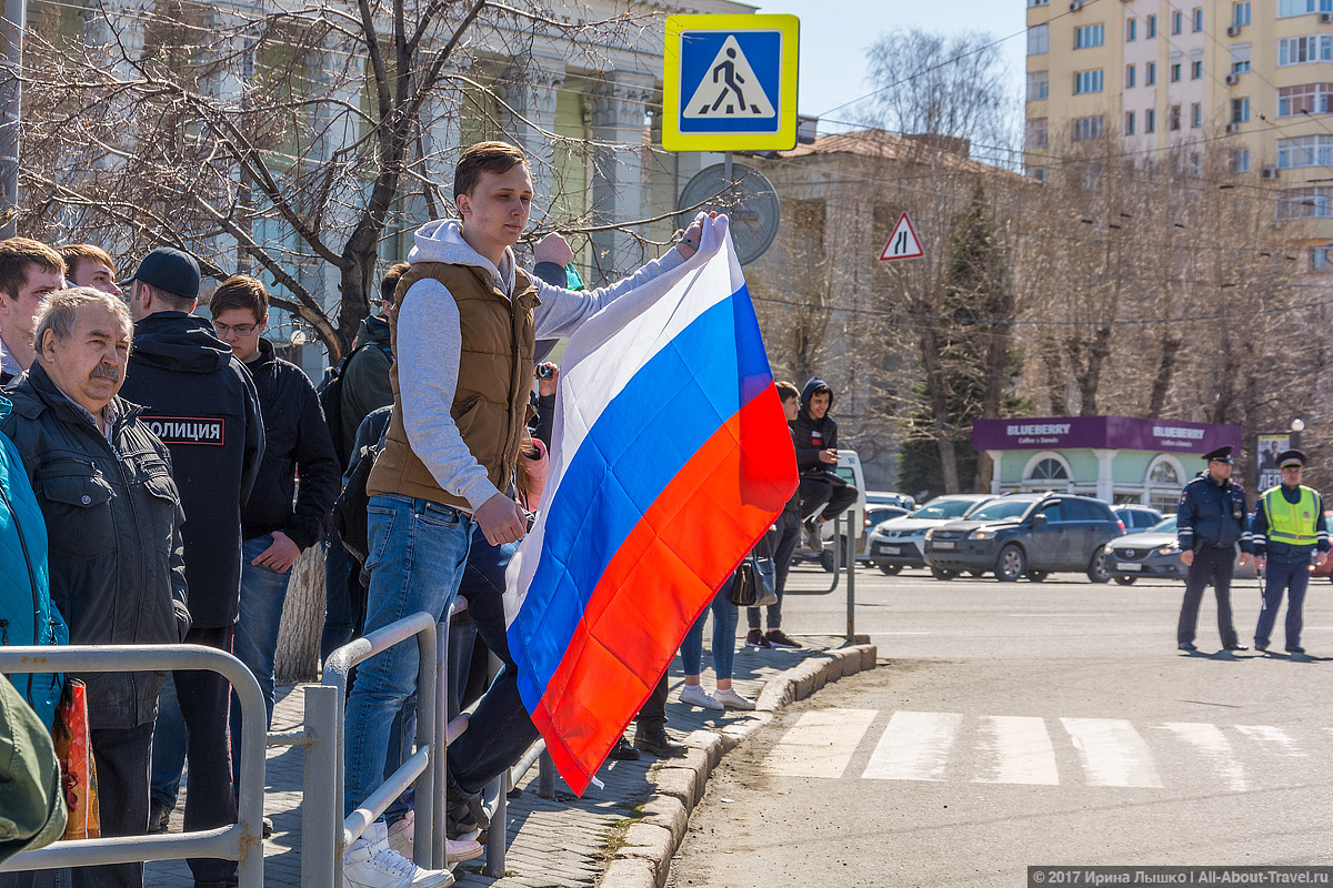 "CHelyabinsk Protesty 34 - Митинг ""Он нам не царь"" в Челябинске - Как проходят акции протеста на Урале?"