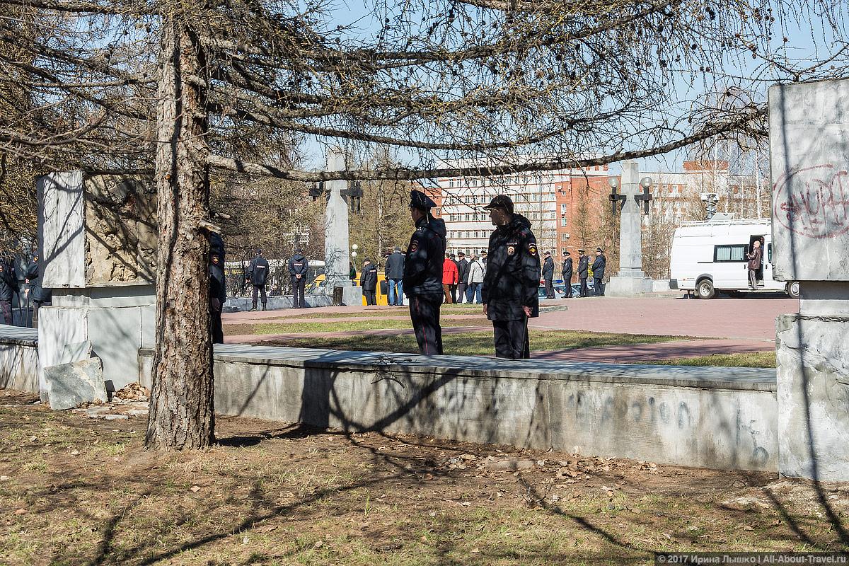 "CHelyabinsk Protesty 37 - Митинг ""Он нам не царь"" в Челябинске - Как проходят акции протеста на Урале?"