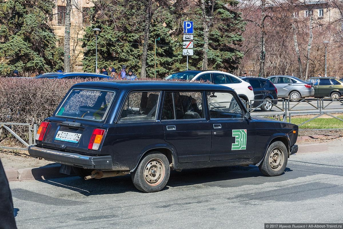 "CHelyabinsk Protesty 4 - Митинг ""Он нам не царь"" в Челябинске - Как проходят акции протеста на Урале?"