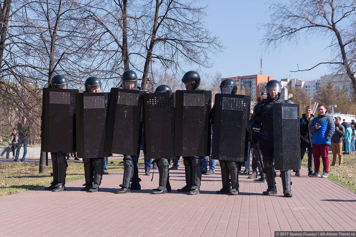 "CHelyabinsk Protesty 40 - Митинг ""Он нам не царь"" в Челябинске - Как проходят акции протеста на Урале?"
