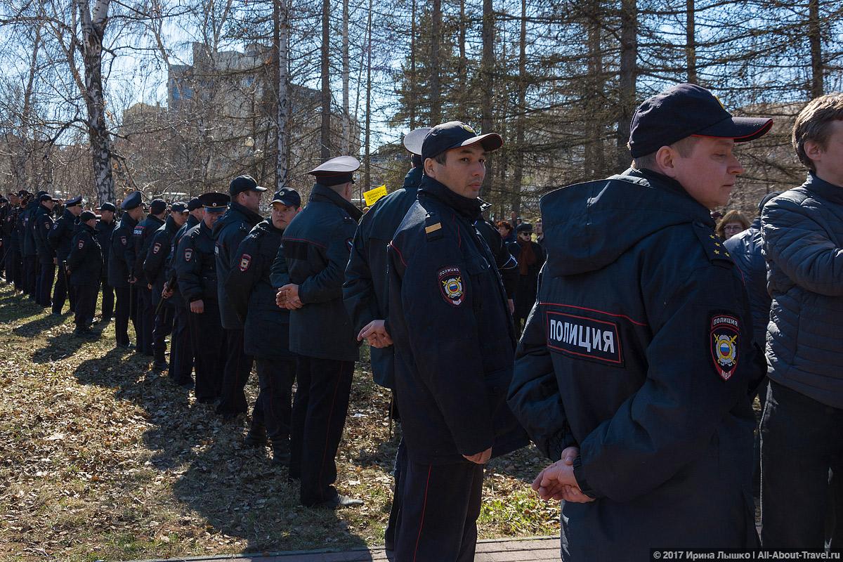 "CHelyabinsk Protesty 41 - Митинг ""Он нам не царь"" в Челябинске - Как проходят акции протеста на Урале?"