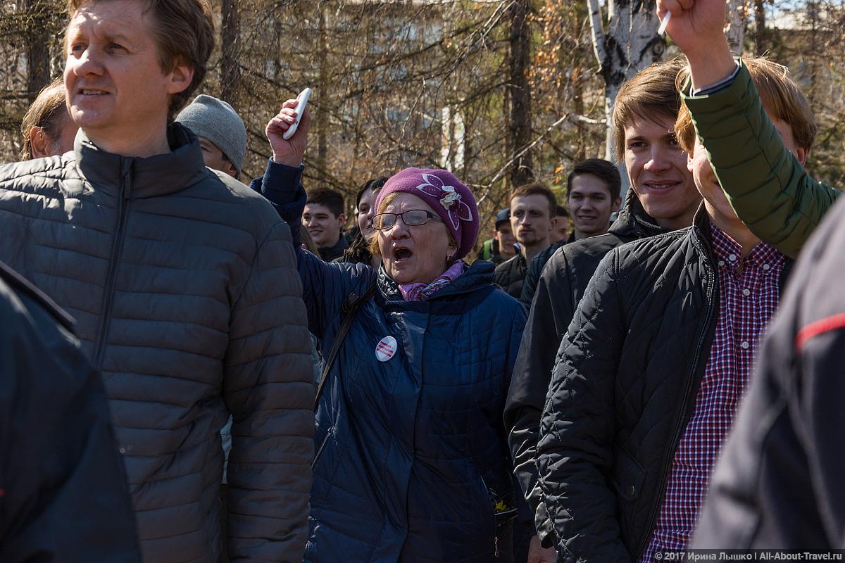 "CHelyabinsk Protesty 42 - Митинг ""Он нам не царь"" в Челябинске - Как проходят акции протеста на Урале?"