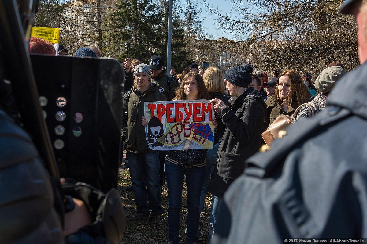"CHelyabinsk Protesty 43 - Митинг ""Он нам не царь"" в Челябинске - Как проходят акции протеста на Урале?"