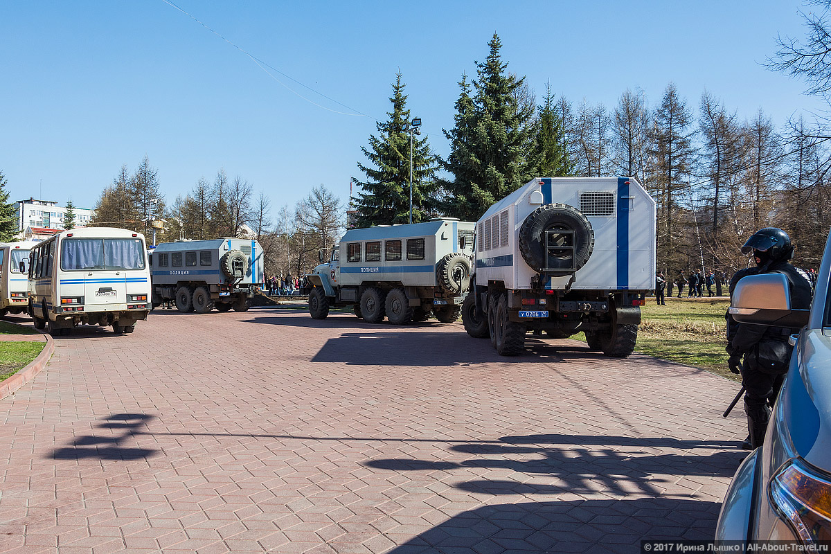 "CHelyabinsk Protesty 46 - Митинг ""Он нам не царь"" в Челябинске - Как проходят акции протеста на Урале?"