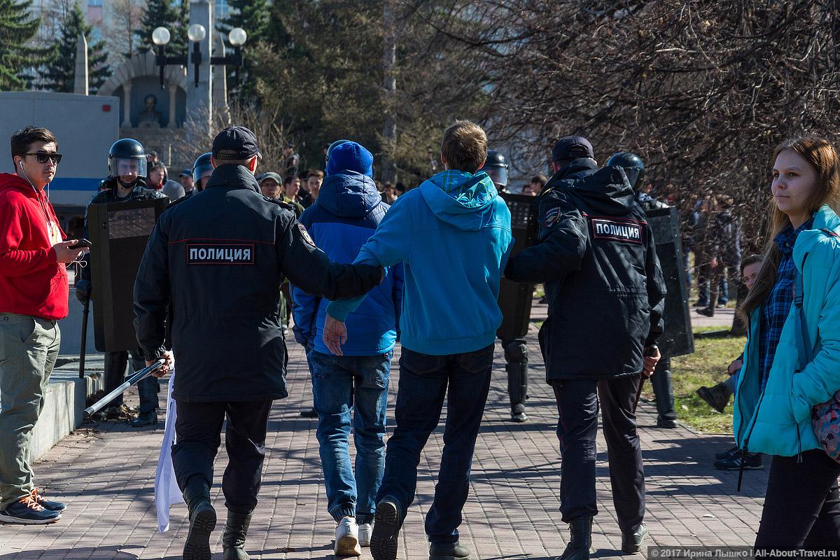 "CHelyabinsk Protesty 48 - Митинг ""Он нам не царь"" в Челябинске - Как проходят акции протеста на Урале?"