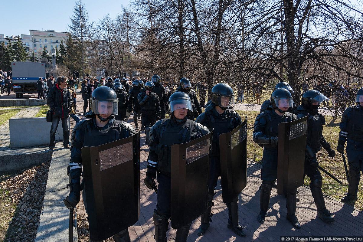 "CHelyabinsk Protesty 49 - Митинг ""Он нам не царь"" в Челябинске - Как проходят акции протеста на Урале?"