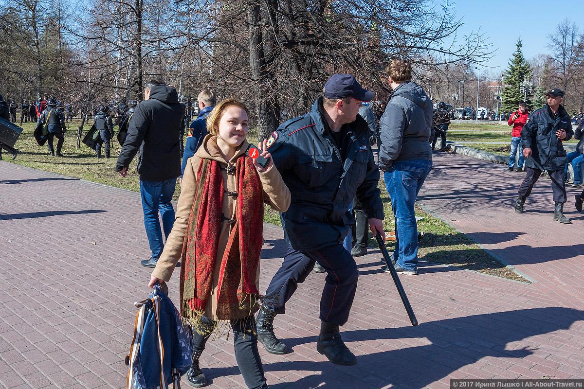 "CHelyabinsk Protesty 53 - Митинг ""Он нам не царь"" в Челябинске - Как проходят акции протеста на Урале?"