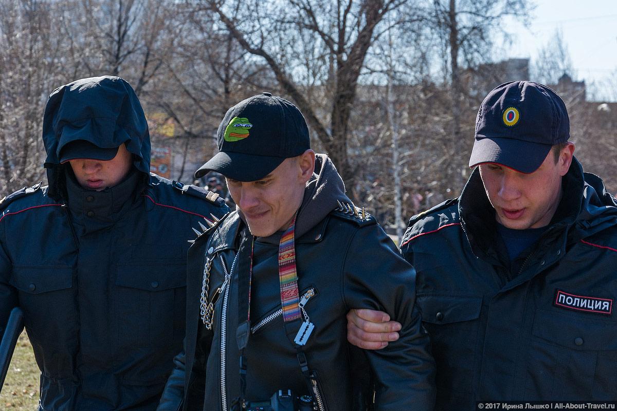 "CHelyabinsk Protesty 57 - Митинг ""Он нам не царь"" в Челябинске - Как проходят акции протеста на Урале?"