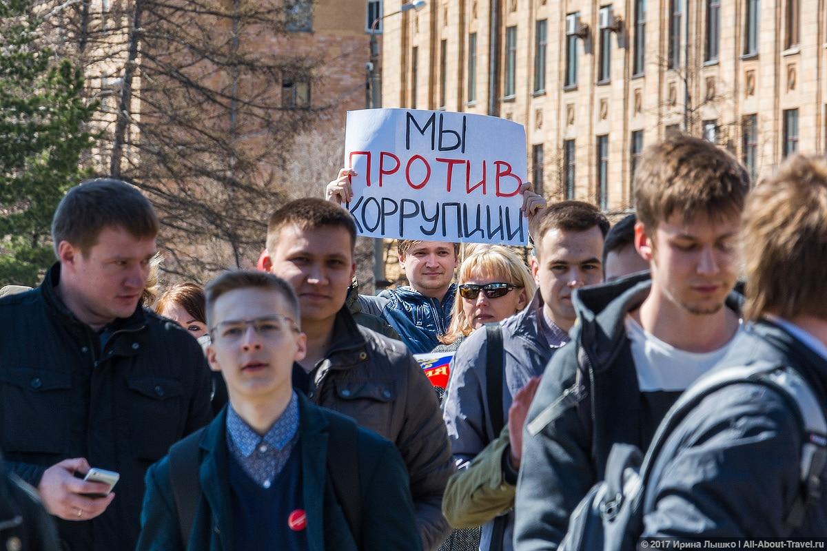 "CHelyabinsk Protesty 7 - Митинг ""Он нам не царь"" в Челябинске - Как проходят акции протеста на Урале?"