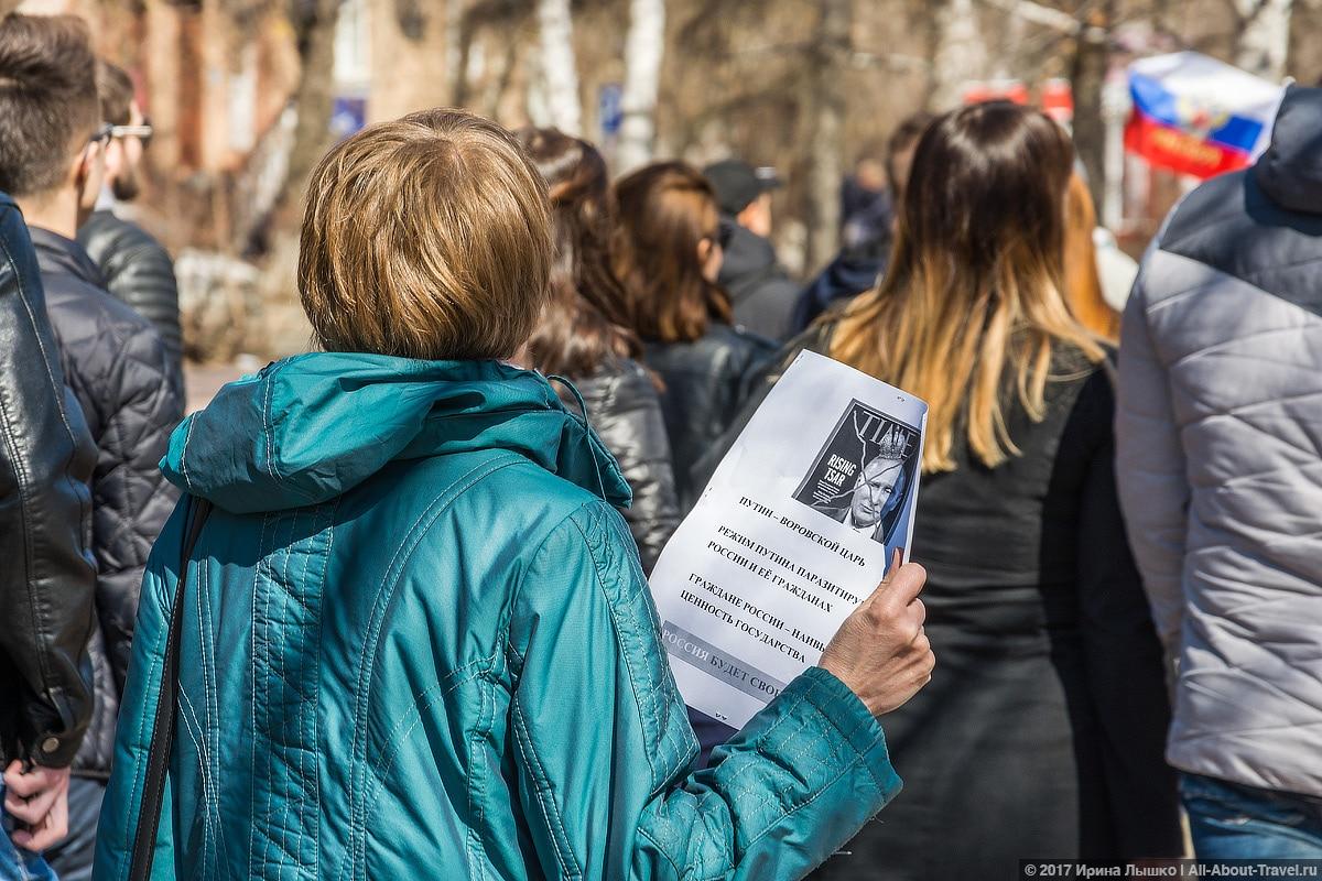 "CHelyabinsk Protesty 8 - Митинг ""Он нам не царь"" в Челябинске - Как проходят акции протеста на Урале?"