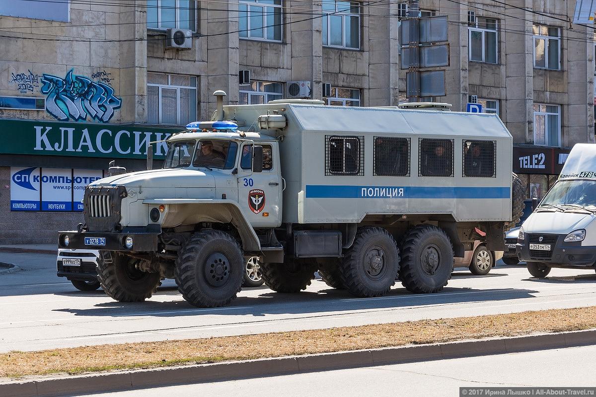 "CHelyabinsk Protesty 9 - Митинг ""Он нам не царь"" в Челябинске - Как проходят акции протеста на Урале?"