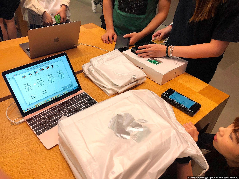 12 Apple Store v Gonkonge - Посещение Apple Store в Гонконге, или стоит ли ехать в Гонконг за новыми iPhone?