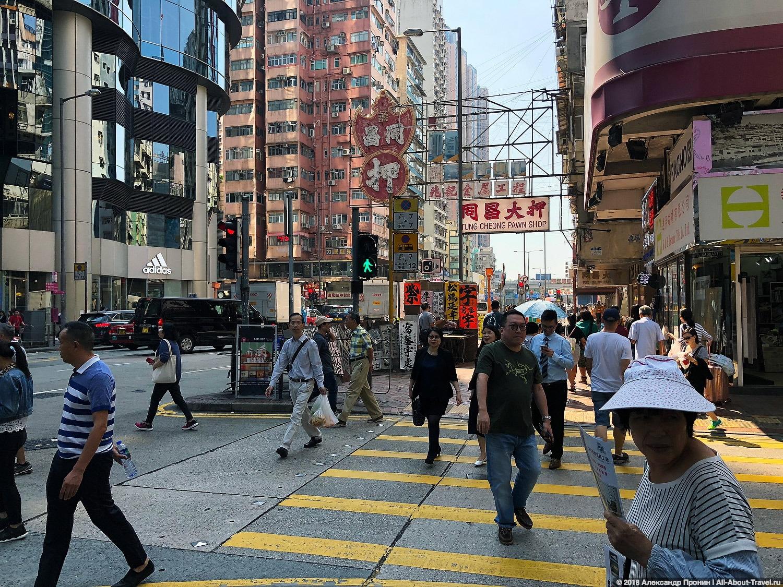 2 Gonkong - Посещение Apple Store в Гонконге, или стоит ли ехать в Гонконг за новыми iPhone?