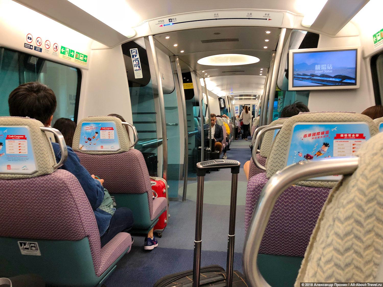 25 Express v Gonkonge - Посещение Apple Store в Гонконге, или стоит ли ехать в Гонконг за новыми iPhone?