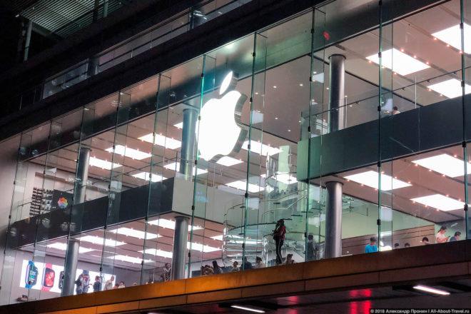 Гонконг, Apple Store