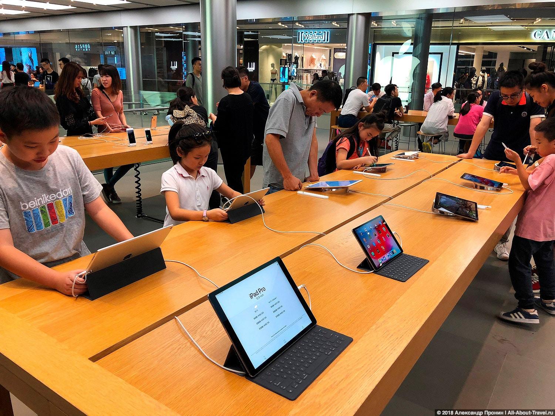 7 Apple Store v Gonkonge - Посещение Apple Store в Гонконге, или стоит ли ехать в Гонконг за новыми iPhone?