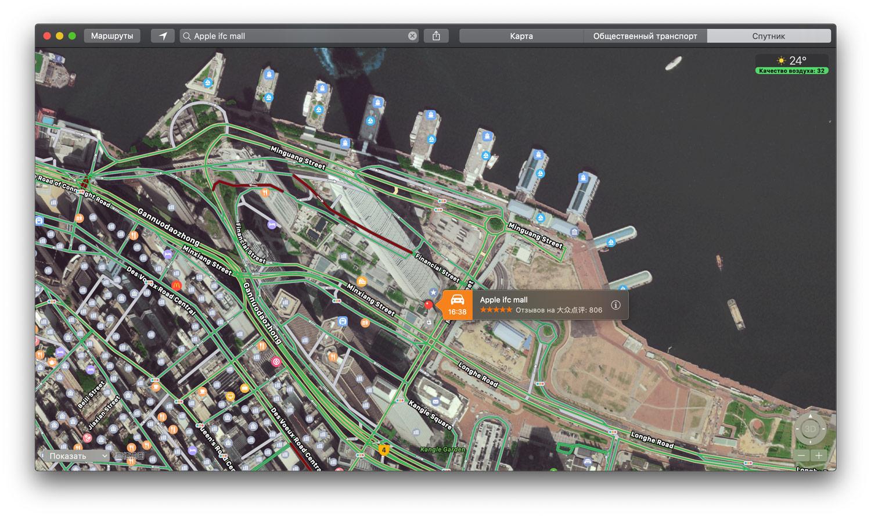Raspolozhenie ifc mall apple store - Посещение Apple Store в Гонконге, или стоит ли ехать в Гонконг за новыми iPhone?