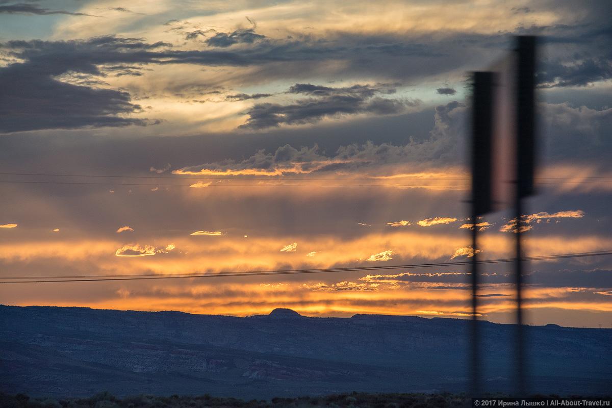 46 Puteshestvie po SSHA den 8 - Долина монументов и Подкова - бесподобная природа США