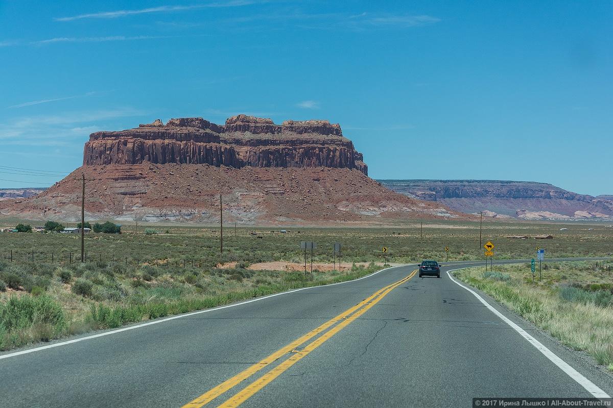 7 Dolina Monumentov - Долина монументов и Подкова - бесподобная природа США