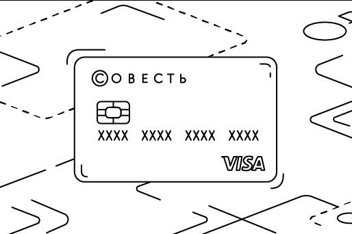 karta sovest logo mini - Выгодна ли кредитная карта All Airlines от Тинькофф банка?