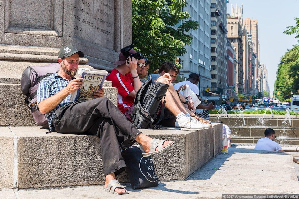 Нью-Йорк, Центральный парк