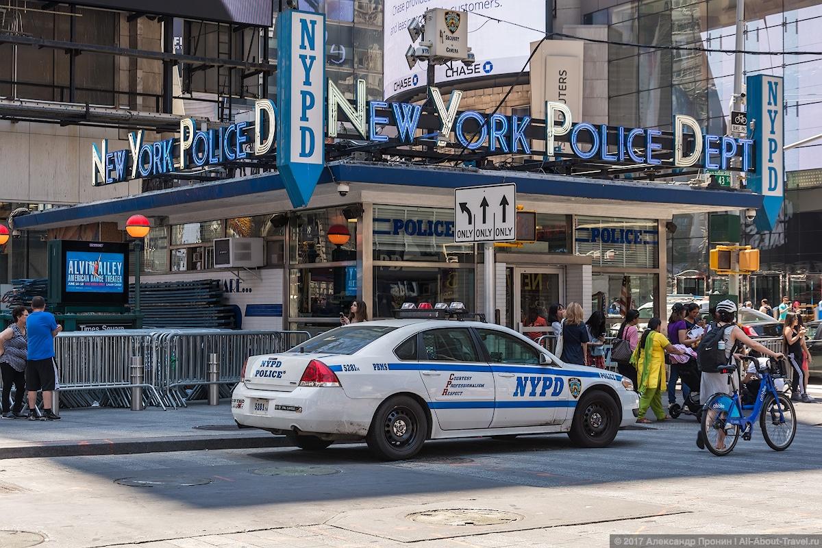Полиция, Нью-Йорк