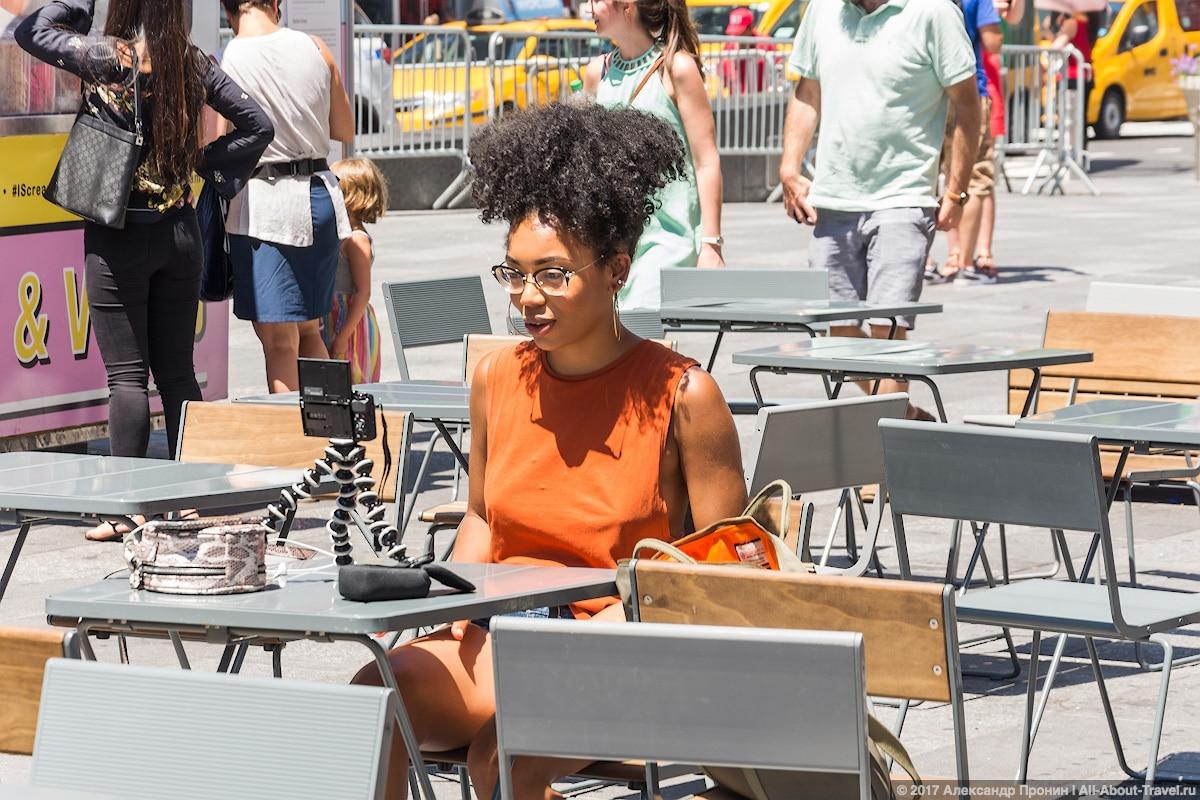 Видеоблоггер, Нью-Йорк