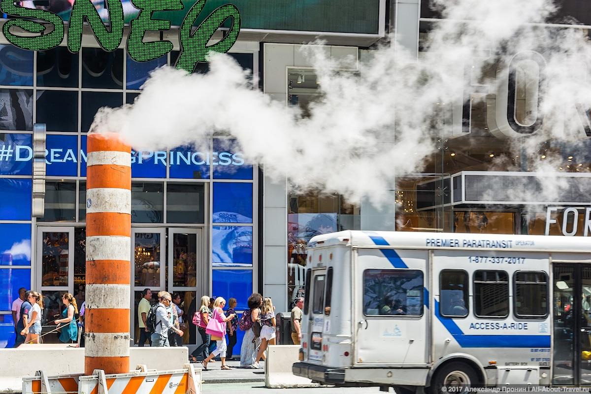 Паровое отопление, Нью-Йорк