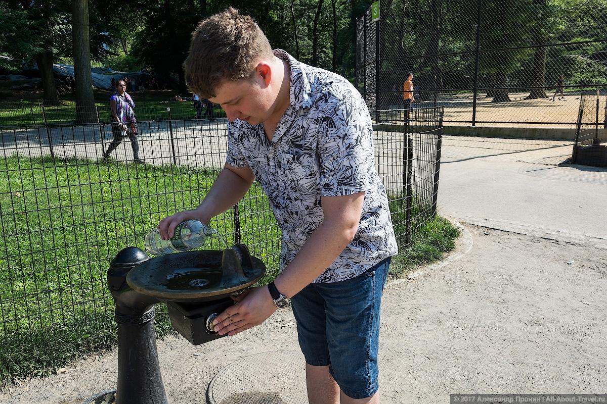 Фонтанчик, Центральный парк