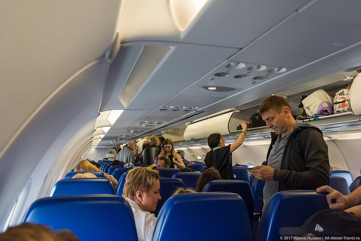 Салон самолета, Аэрофлот