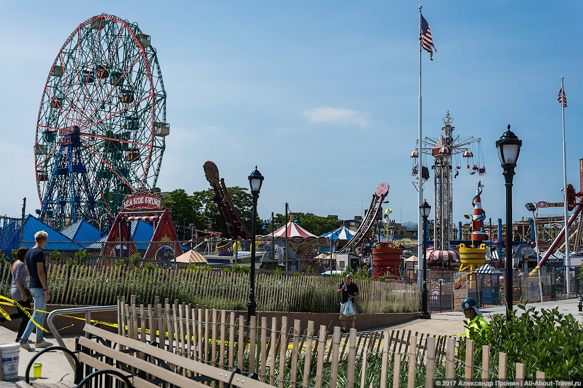 New-York_Luna_Park