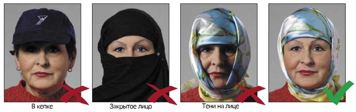 Фото, Виза_шенгенская