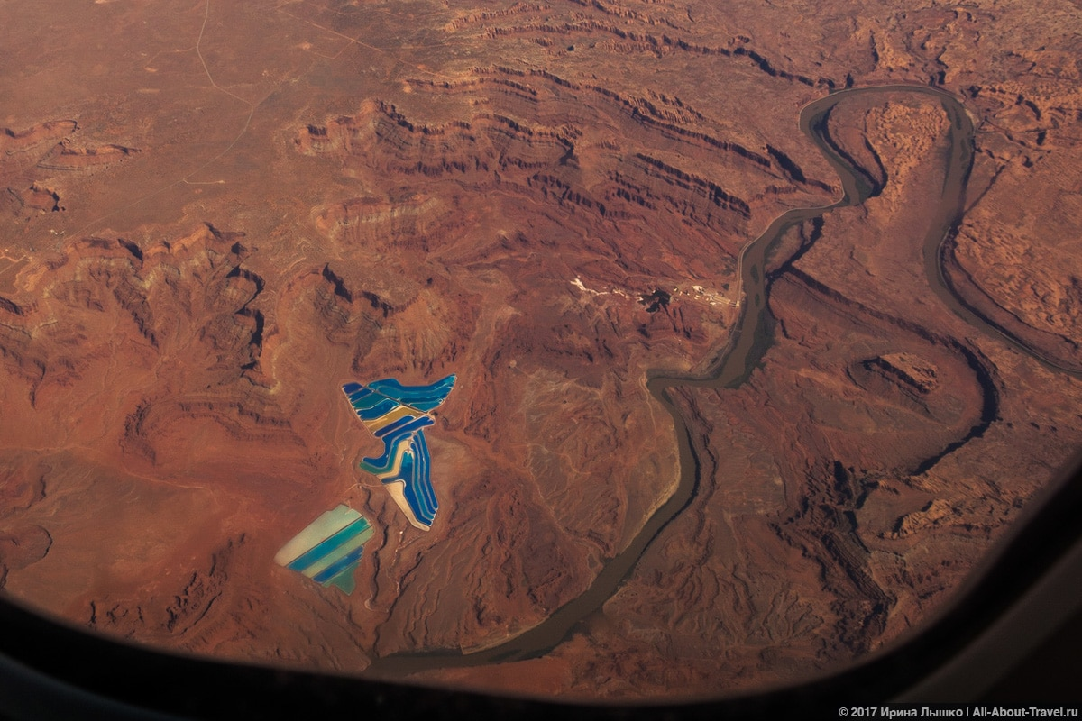 Перелет, Нью-Йорк, Лас-Вегас, каньоны