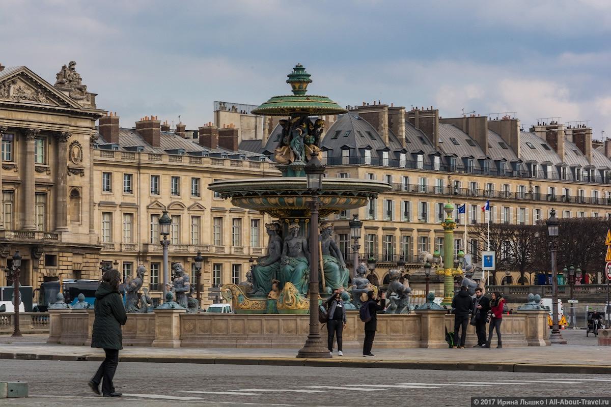 Площадь_согласия, Париж