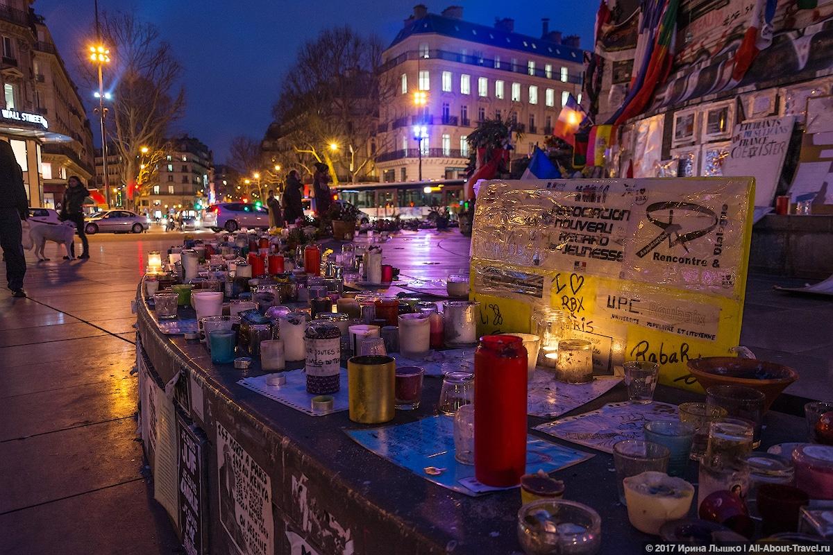 Париж, площадь_республики