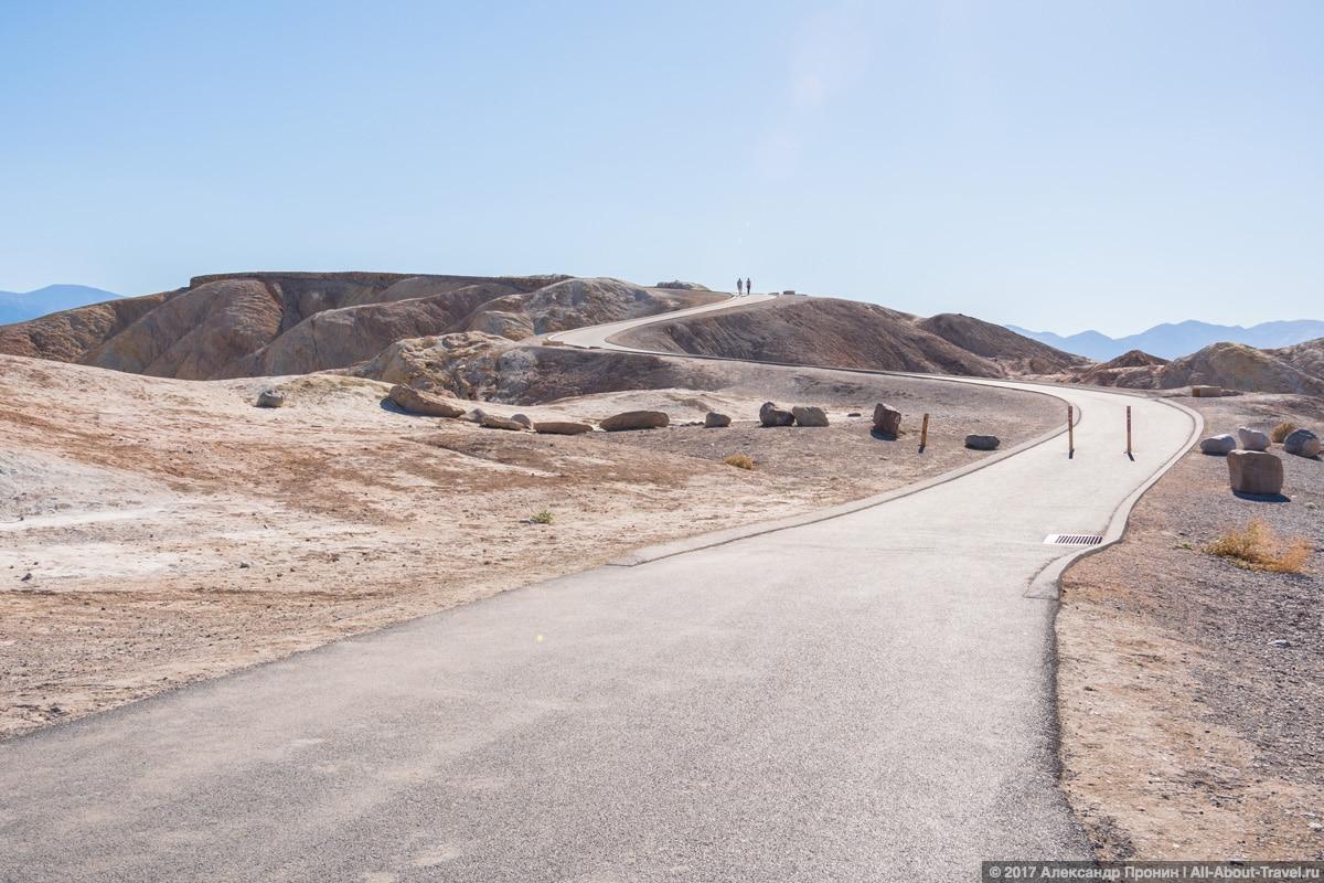 Долина Смерти, Zabriskie Point