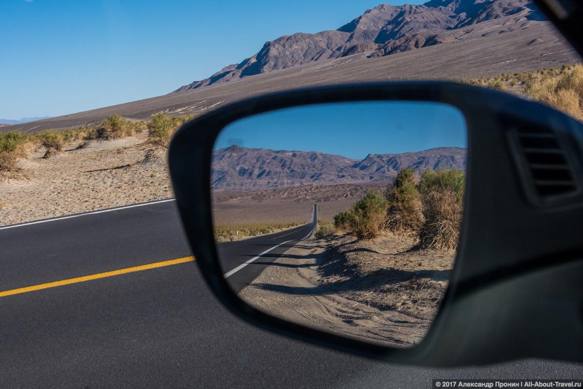 Долина Смерти, дороги