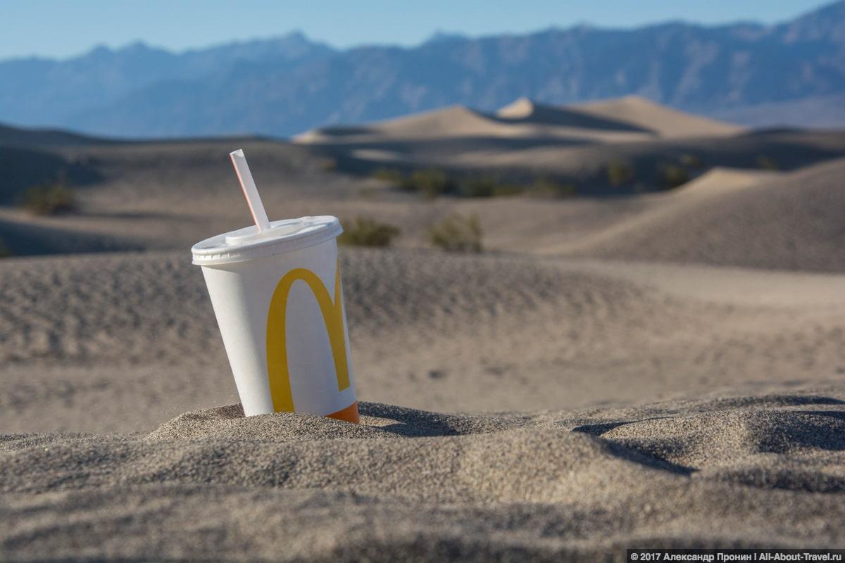 Долина Смерти, пески