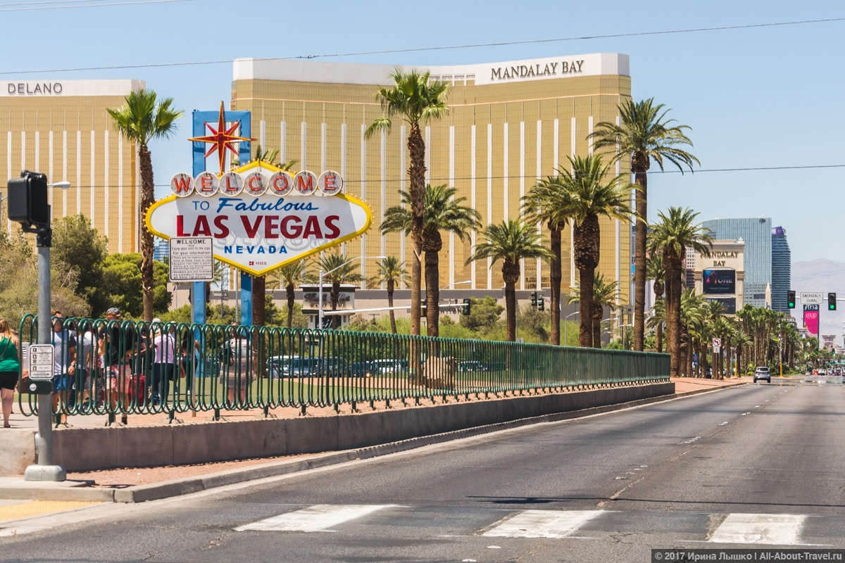 Знак Лас-Вегаса