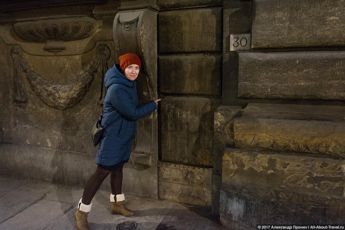 Флоренция, Тайная дверь