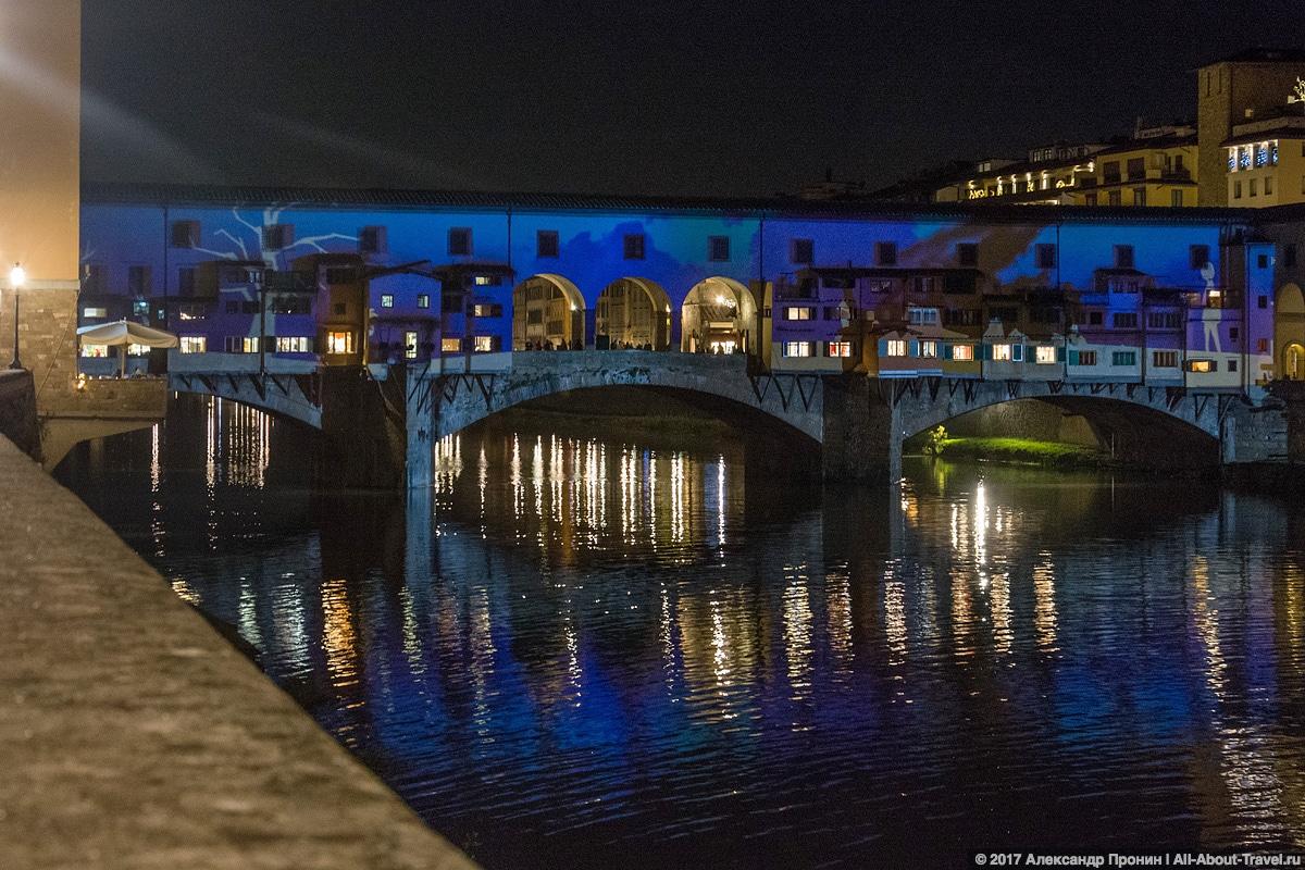 Флоренция, Понте-Вьекко, F-Light