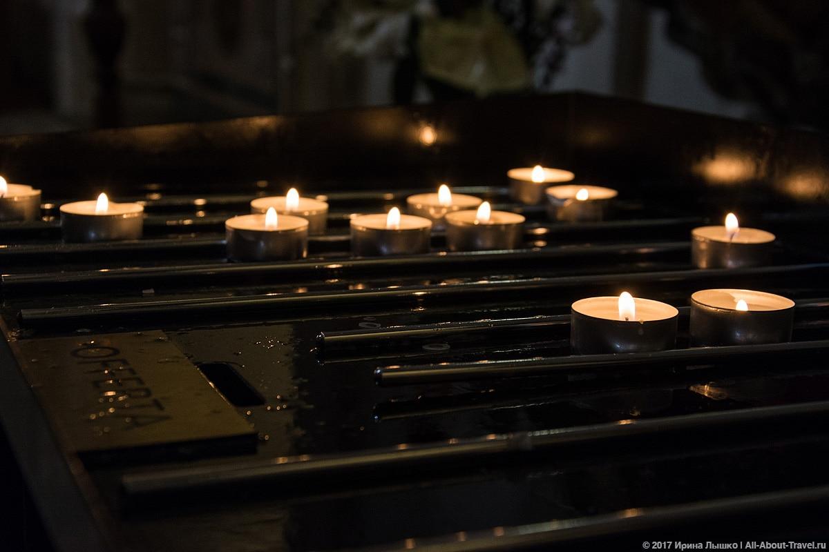 Рим, свечи