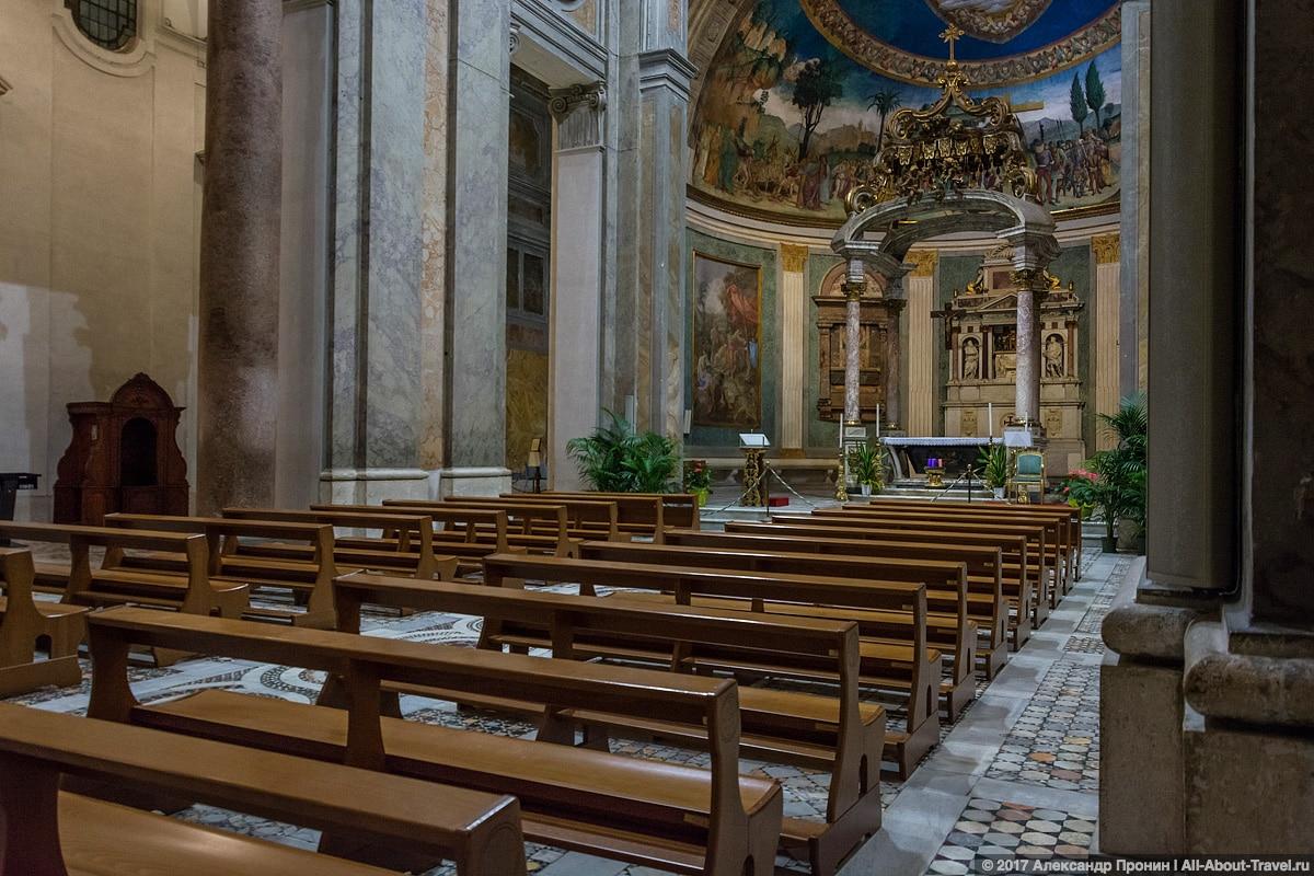 Рим, церковь